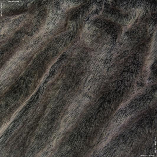 Ткани для верхней одежды - Мех искусственный чернобурка