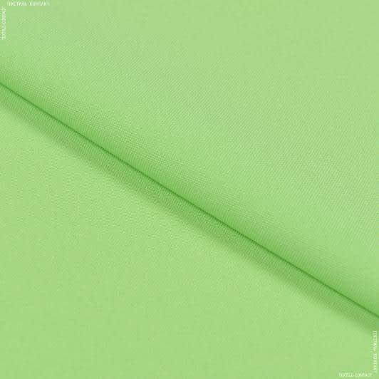 Ткани для спецодежды - Габардин светло-салатовый