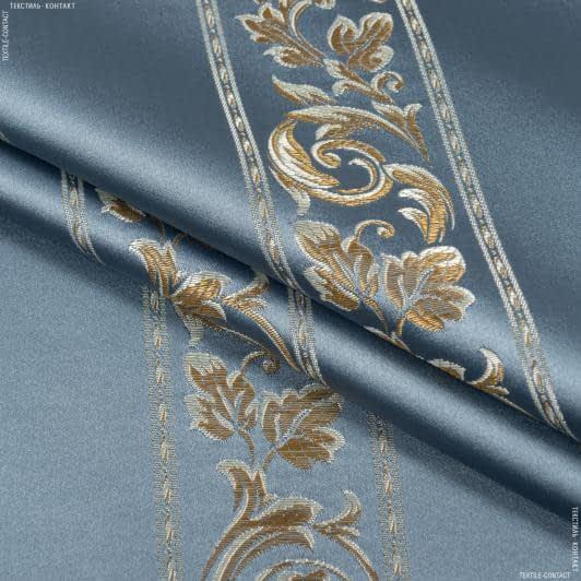 Ткани портьерные ткани - Портьерная ткань  нелли полоса вязь фон стально-голубой