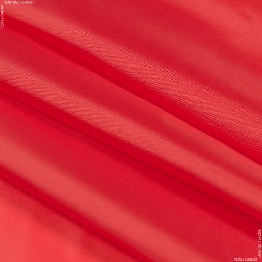 Ткани подкладочная ткань - Подкладка 190 алый