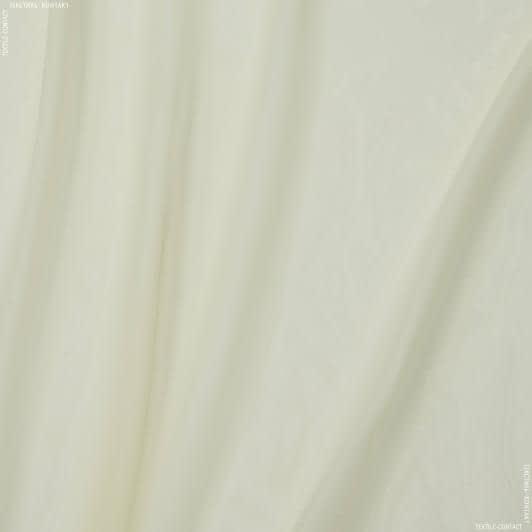 Ткани гардинные ткани - Тюль  вуаль топленое молоко