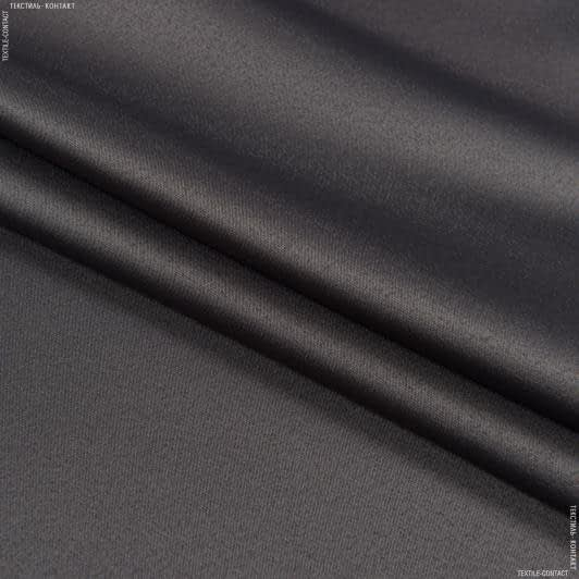 Тканини портьєрні тканини - Декоративний атлас Дека / DECA асфальт