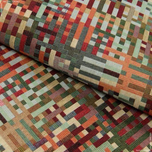 Тканини килимові покриття - Килимова доріжка з пвх АВАЛОН мозаїка / AVALON мультиколор