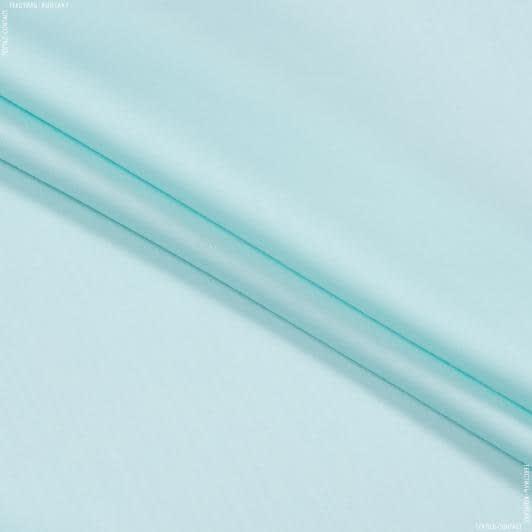 Тканини для дитячої постільної білизни - Евро сатин лісо / eurosaten liso св. бірюза