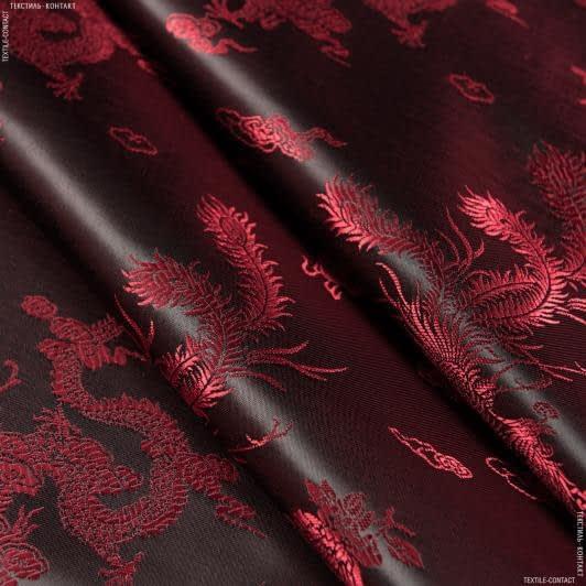 Тканини підкладкова тканина - Підкладка жакардова червоно-чорний