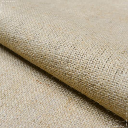 Магазин ткани купить мешковину купить ткань хлопок эластан в интернет магазине