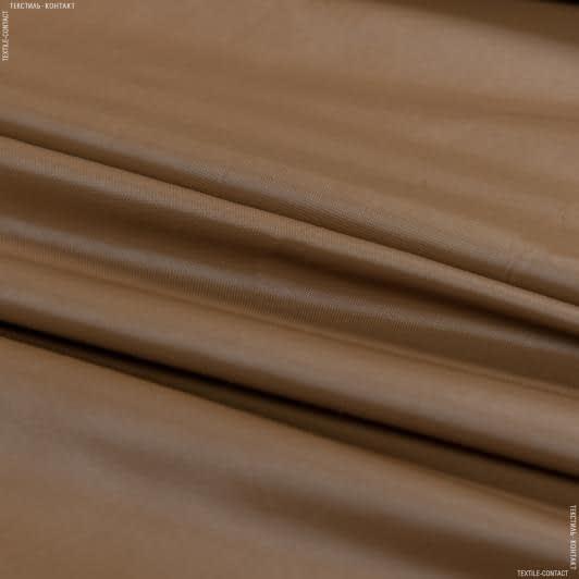 Тканини для верхнього одягу - Плащова глація світло-коричневий