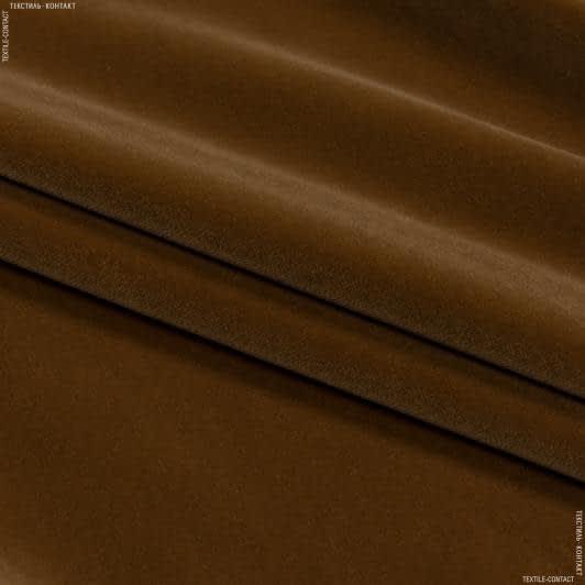 Ткани для мебели - Велюр   белфаст/ belfast /св.коричневый сток