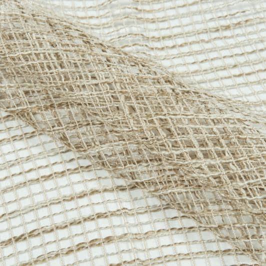 Ткани для драпировки стен и потолков - Тюль сетка с утяжелителем николь натуральный меланж