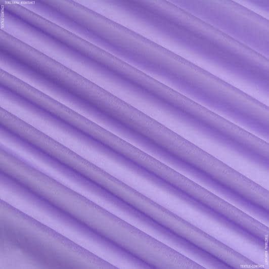 Ткани для детской одежды - Ситец гладкокрашеный сирень