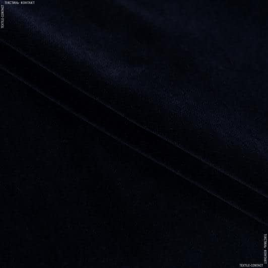 Ткани для мебели - Велюр дерби/ derbi  кобальт сток