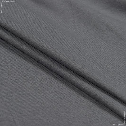 Тканини для дитячого одягу - Кулірне полотно  100см х 2 сірий