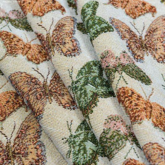 Ткани для верхней одежды - Гобелен баттерфляй