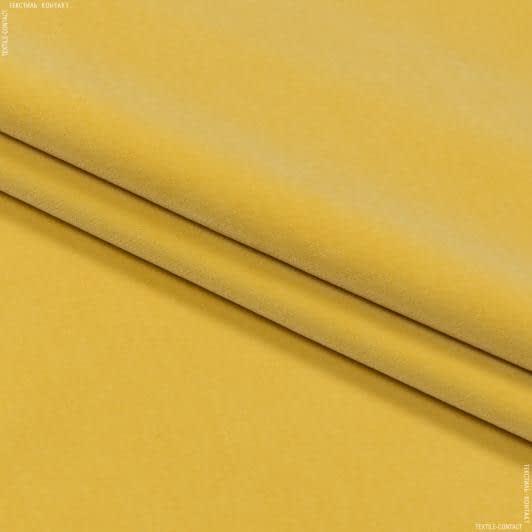 Ткани для мебели - Велюр   белфаст/ belfast / одуванчик сток