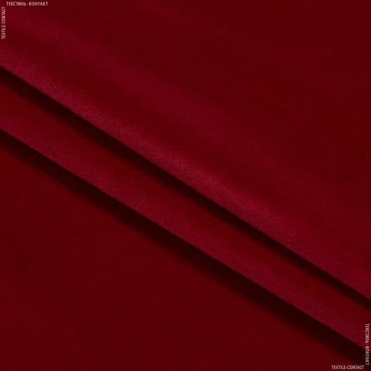 Ткани horeca - Велюр с огнеупорной пропиткой асколи   красный сток