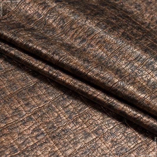 Ткани для верхней одежды - Искусственная кожа тисненая бронза