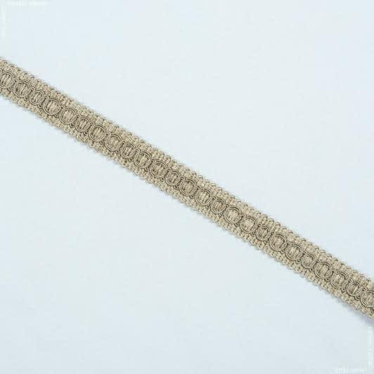 Ткани фурнитура для дома - Тесьма окант. Солар, темно-бежевый