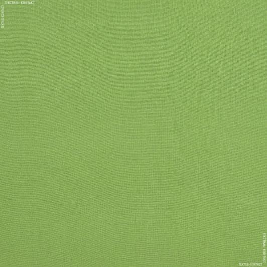 Ткани для детской одежды - Ситец салатовый