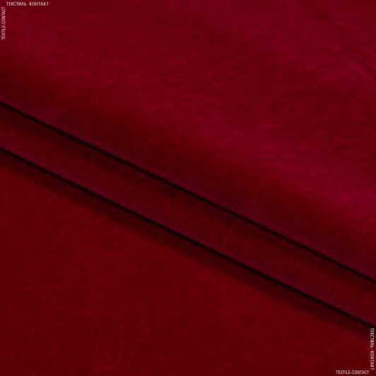 Ткани horeca - Велюр с огнеупорной пропиткой метро / metro  красный сток