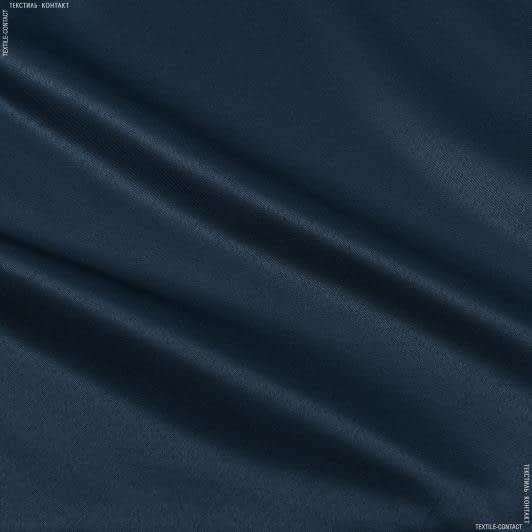 Тканини для спецодягу - Грета-2811 темно синій