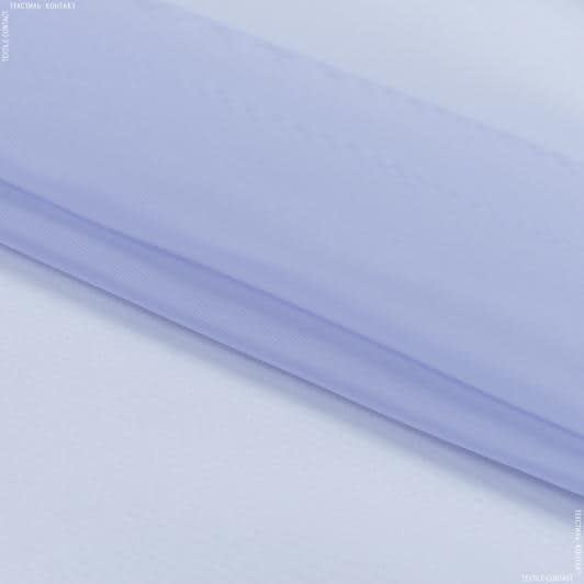 Ткани для драпировки стен и потолков - Тюль вуаль св.лаванда