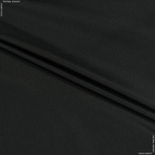 Тканини для спортивного одягу - Плащова фортуна чорний