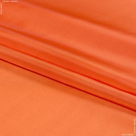 Тканини підкладкова тканина - Підкладка 190т темно-помаранчевий