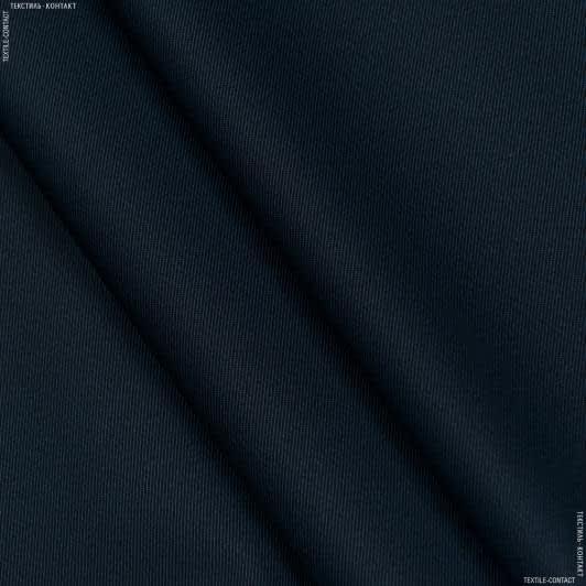 Ткани для рюкзаков - Саржа 3-F темно-синий