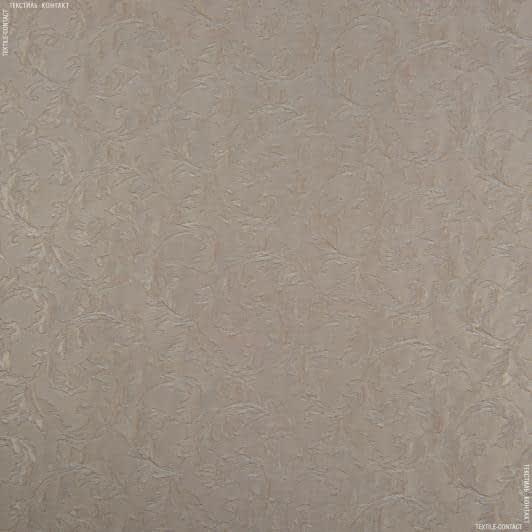 Ткани гардинные ткани - Органза  sara  сара т.беж
