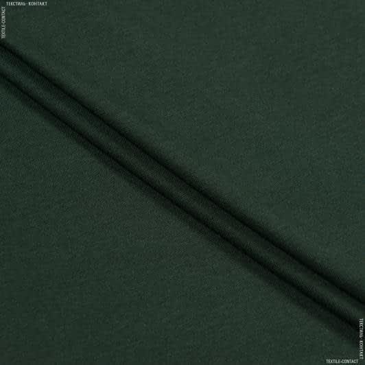 Ткани подкладочная ткань - Трикотаж подкладочный темно-зеленый