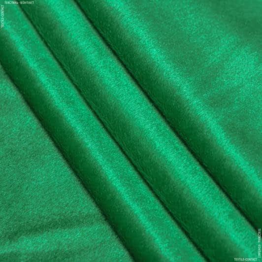 Ткани для мягких игрушек - Велюр зеленый