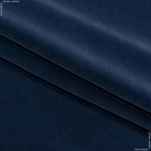 Тканини для меблів - Велюр велюр белфаст/ belfast / синьо-сірий сток