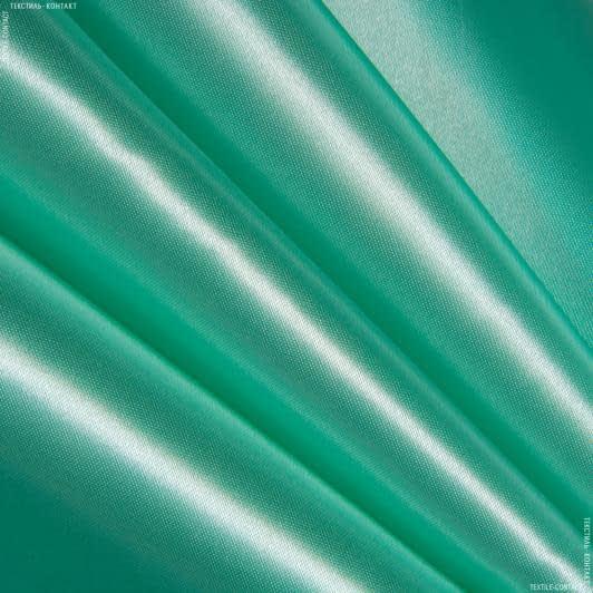 Ткани для костюмов - Атлас плотный светлая мята