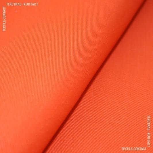 Тканини для рюкзаків - Саржа (юпітер-1) помаранчева