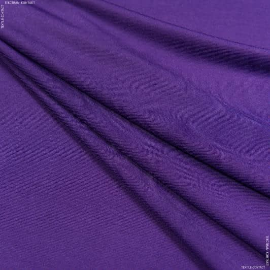 Тканини для суконь - Трикотаж масло фіолетовий