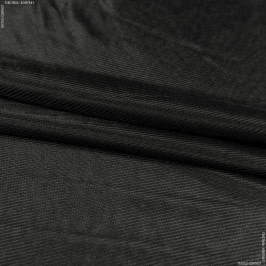 Ткани подкладочная ткань - Подкладка трикотажная черный