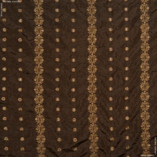 Тканини для суконь - Тафта вишита шоколадний