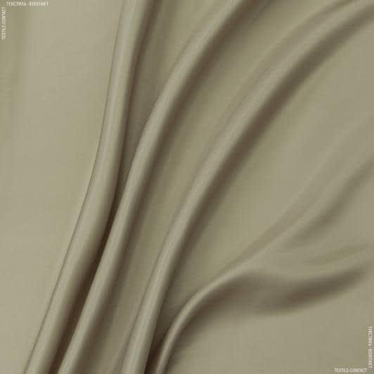 Ткани подкладочная ткань - Подкладочный атлас  темно-бежевый