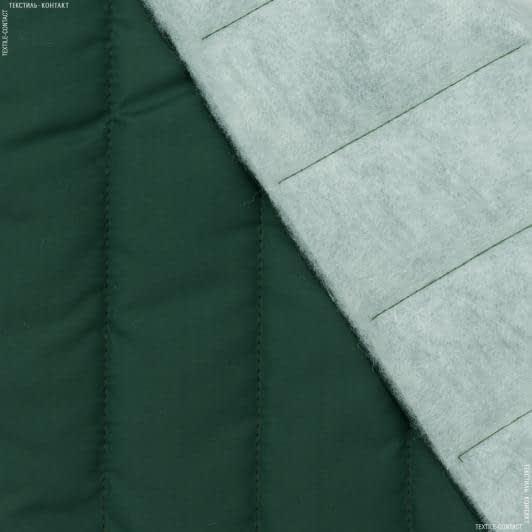 Ткани для верхней одежды - Плащевая фортуна стеганая темно-зеленый