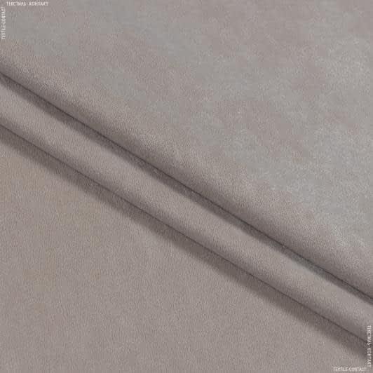 Тканини портьєрні тканини - Чін-чіла софт мрамор вогнетривка fr/ пісок