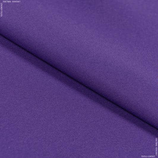 Тканини для спецодягу - Габардин фіолетовий