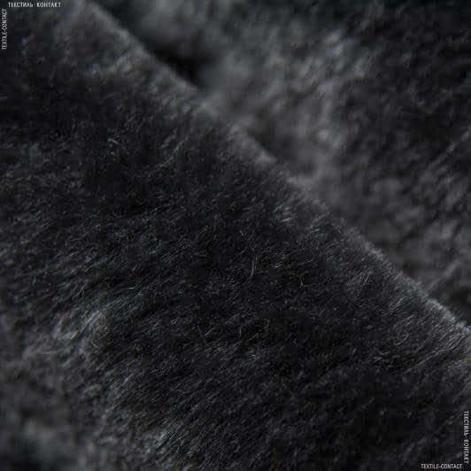 Ткани для верхней одежды - Мех искусственный шубный мутон темно-серый