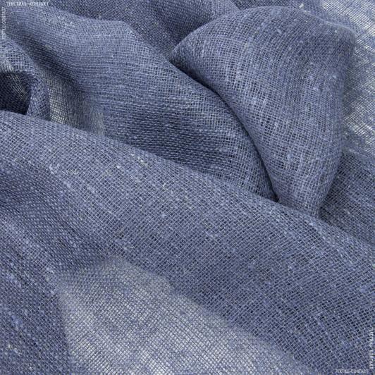 Ткани для экстерьера - Мешковина паковочная синий