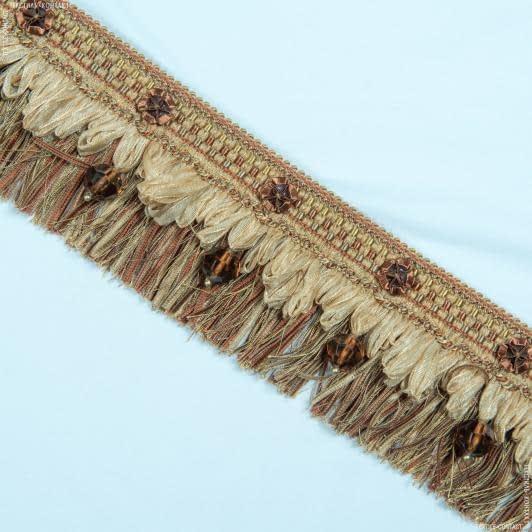 Тканини фурнітура для декора - Бахрома ексклюзив органза намистина мідний
