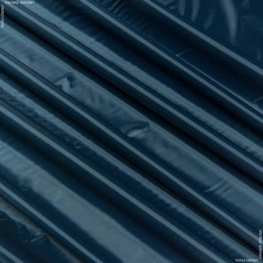 Ткани для рюкзаков - Ткань прорезиненная темно-синий