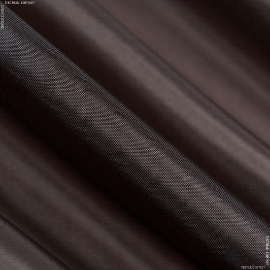 Ткани подкладочная ткань - Подкладочная 190т коричневый