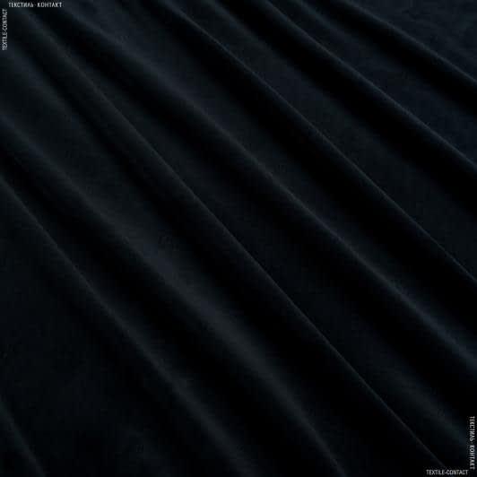 Ткани для брюк - Костюмный бархат черно-синий