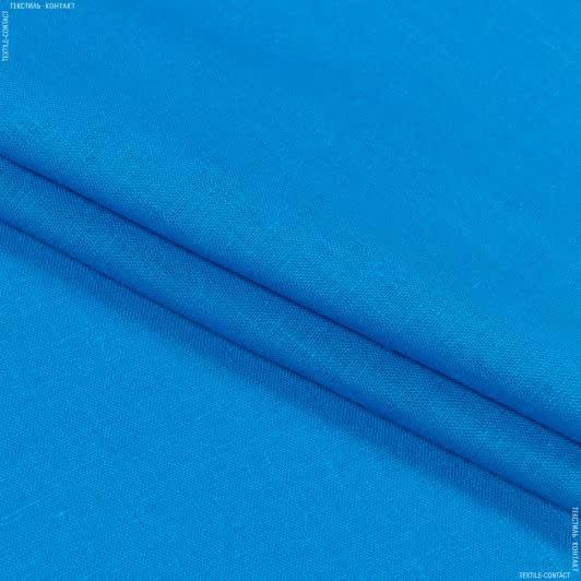 Ткани для брюк - Лен темно-голубой