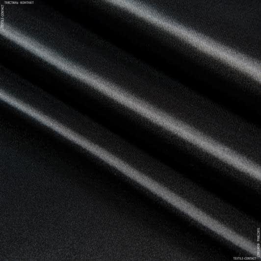 Тканини для костюмів - Атлас щільний чорний