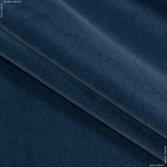 Тканини для меблів - Велюр дербі т.блакитний сток